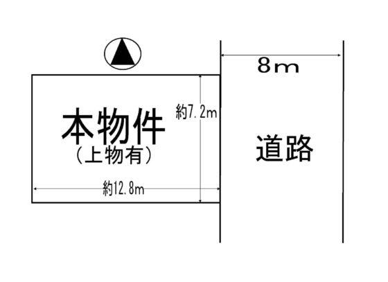 東大阪市高井田中 売土地 | 東大阪の不動産売買のことなら伸愛 ...