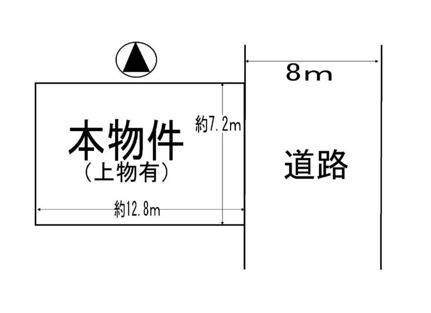 東大阪市高井田中 売土地