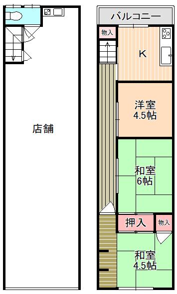 東大阪市店舗付き住宅