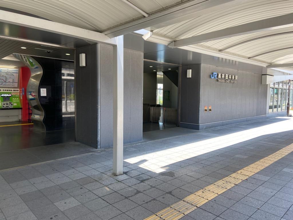 高井田 マルハチ