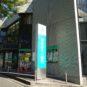 周辺 関西みらい銀行 高井田支店