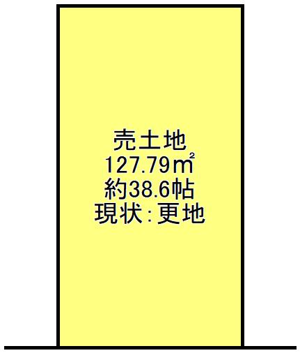 東大阪市売土地
