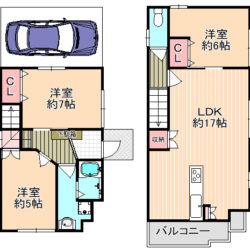 東大阪市新築一戸建て