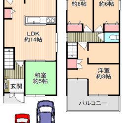 東大阪市中古一戸建て<オーナーチェンジ物件>