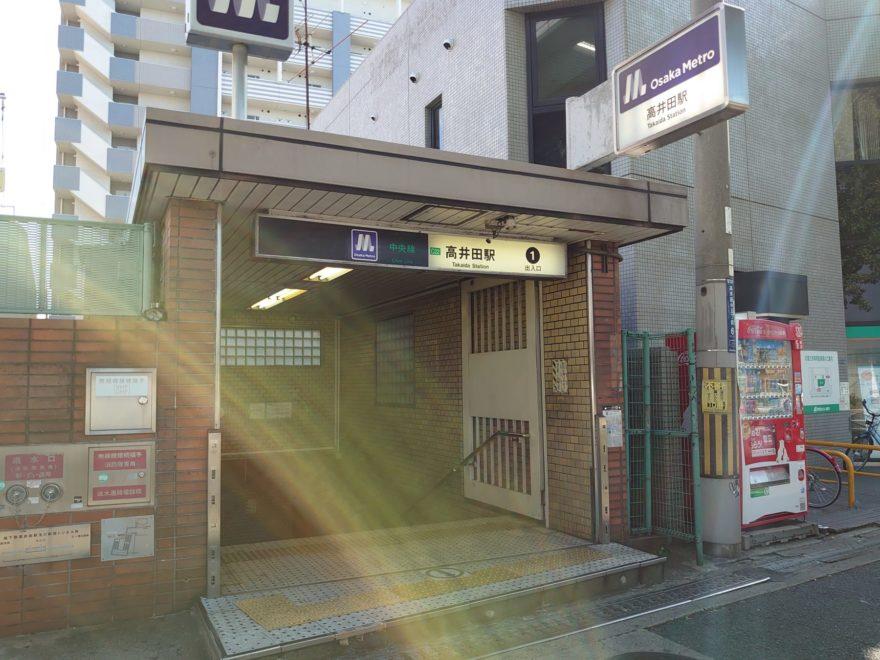 大阪メトロ中央線 高井田駅周辺