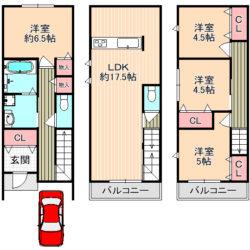 東大阪市新築一戸建<永和3丁目>