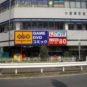 GEO小阪店 距離約300m