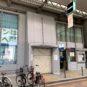 周辺 大阪シティ信用金庫 瓢箪山支店 サンロード瓢箪山内